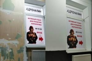 Принялись за ремонт входной группы или коридора :)
